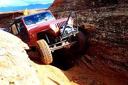 Wrangler Jeep Sliplock Gulch