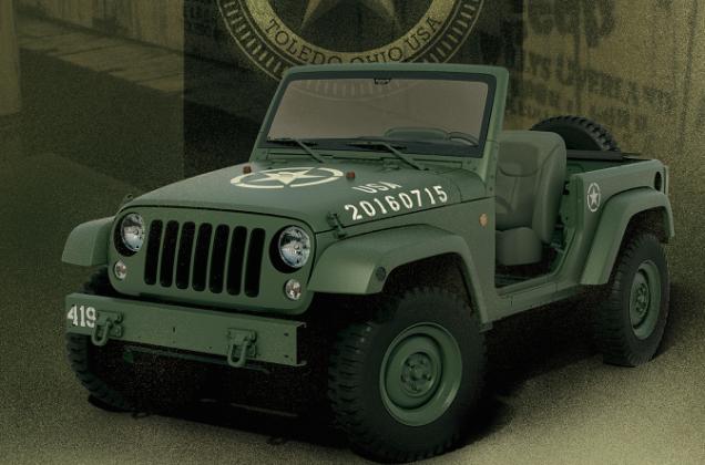 Jeep Wrangler Military Concept Vehicle